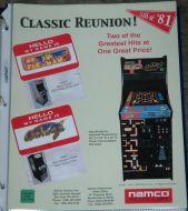 Class of '81 Ms Pacman - Galaga Reunion